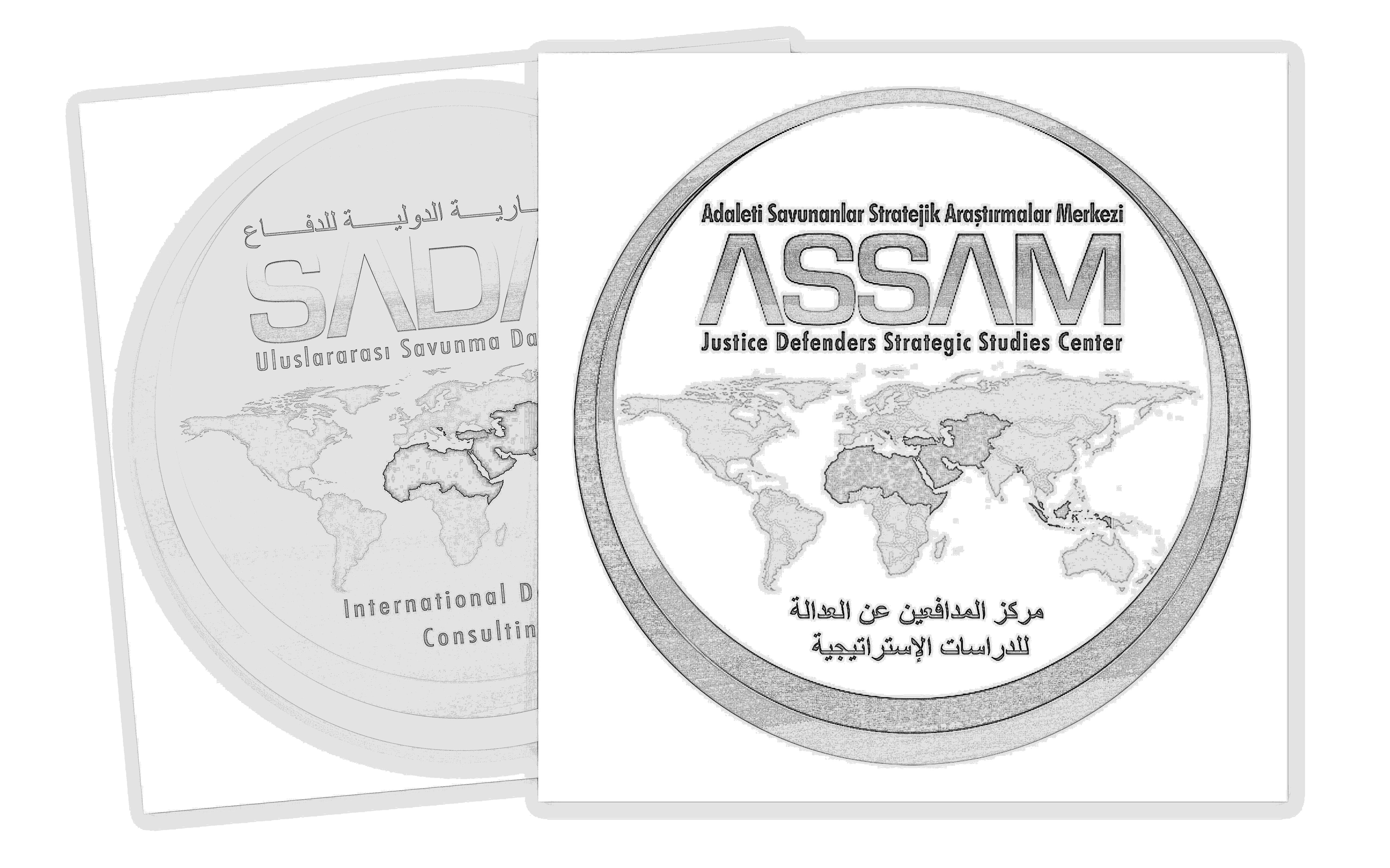 Iصادات وASSAM كعناصر قوى مرنة